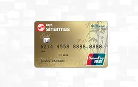 Bank Sinarmas Simas Gold